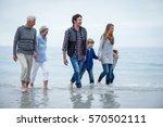 happy multi generation family... | Shutterstock . vector #570502111