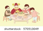 chinese new year   the family... | Shutterstock .eps vector #570513049