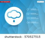 icon of rain cloud. button with ... | Shutterstock .eps vector #570527515