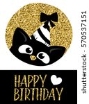 cute creative cards templates... | Shutterstock .eps vector #570537151