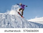 stylish snowboarder with helmet ... | Shutterstock . vector #570606004