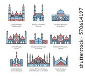 famous mosques   islam's...   Shutterstock .eps vector #570614197