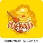 Shrovetide Or Maslenitsa....