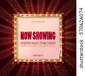 cinema billboard now showing.... | Shutterstock .eps vector #570626074