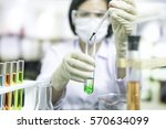 female scientist researching in ... | Shutterstock . vector #570634099