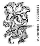 decorative ornamental flower... | Shutterstock .eps vector #570650851