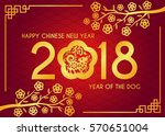 happy chinese new year   gold... | Shutterstock .eps vector #570651004