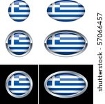 greek flag buttons | Shutterstock .eps vector #57066457