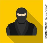 ninja in black clothes and mask ... | Shutterstock .eps vector #570670669