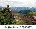the great wall of china in... | Shutterstock . vector #57068017