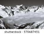 Small photo of peaks of the Caucasus, with accentuated lines of beauty and graphics
