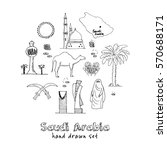 hand drawn illustration of... | Shutterstock .eps vector #570688171