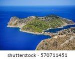 assos village  kefalonia greece | Shutterstock . vector #570711451