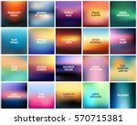 big set of 20 square blurred... | Shutterstock .eps vector #570715381