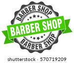 barber shop. stamp. sticker.... | Shutterstock .eps vector #570719209