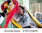 taipei  taiwan   february 11 ... | Shutterstock . vector #570721849