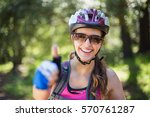 portrait of smiling happy woman ... | Shutterstock . vector #570761287