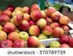 Many Red Apples In Mall On Sal...