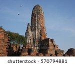 wat phra ram temple in phra... | Shutterstock . vector #570794881