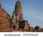 wat phra ram temple in phra... | Shutterstock . vector #570795127