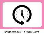 clock icon vector.   Shutterstock .eps vector #570810895