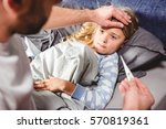 little girl has a fever and her ... | Shutterstock . vector #570819361