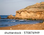 clear blue water and the rocks. | Shutterstock . vector #570876949