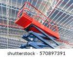 scissor lift platform with... | Shutterstock . vector #570897391