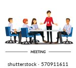 business people having board... | Shutterstock .eps vector #570911611