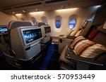munich  bavaria  germany   02.... | Shutterstock . vector #570953449