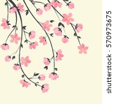 vector decoration branches with ... | Shutterstock .eps vector #570973675