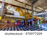 bago  myanmar   26 december... | Shutterstock . vector #570977209