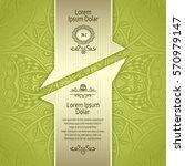 template with zen tangle... | Shutterstock .eps vector #570979147