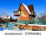 january 7  2015. russia  moscow ... | Shutterstock . vector #570986881