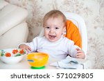 little baby boy crying and... | Shutterstock . vector #571029805