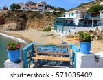 blue bench and flower pots on...   Shutterstock . vector #571035409