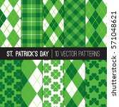 st patrick's day patterns.... | Shutterstock .eps vector #571048621