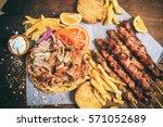 shawarma  gyros dish and greek... | Shutterstock . vector #571052689