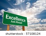 excellence just ahead green... | Shutterstock . vector #57108124