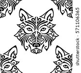 seamless pattern with wolf head ... | Shutterstock .eps vector #571106365