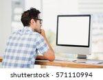 man working on computer in... | Shutterstock . vector #571110994