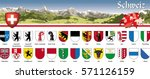 switzerland   schweiz   vectors ... | Shutterstock .eps vector #571126159