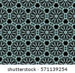 creative line geometric...   Shutterstock .eps vector #571139254