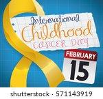 poster with golden ribbon ... | Shutterstock .eps vector #571143919