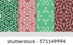set of color floral  linear...   Shutterstock .eps vector #571149994