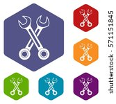 crossed spanners icons set... | Shutterstock .eps vector #571151845
