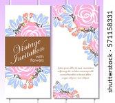vintage delicate invitation... | Shutterstock .eps vector #571158331