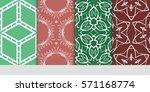 set of color floral  linear...   Shutterstock .eps vector #571168774