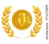 first place winner award | Shutterstock .eps vector #571172899