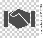 acquisition handshake icon.... | Shutterstock .eps vector #571177009